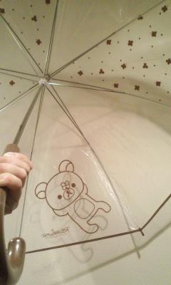 リラックマの傘☆